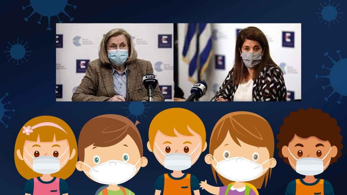 Η Ομότιμη Καθηγήτρια Παιδιατρικής και Πρόεδρος της Εθνικής Επιτροπής Εμβολιασμών κα. Μαρία Θεοδωρίδου και η Καθηγήτρια Παιδιατρικής Λοιμωξιολογίας κα. Βάνα Παπαευαγγέλου